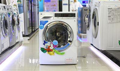 Công ty sửa máy giặt uy tín số 1 tại hà nội